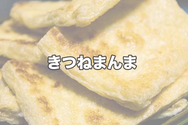 f:id:miyajin1015:20180420000734j:plain