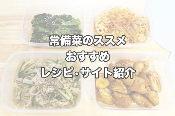 f:id:miyajin1015:20180420154122j:plain