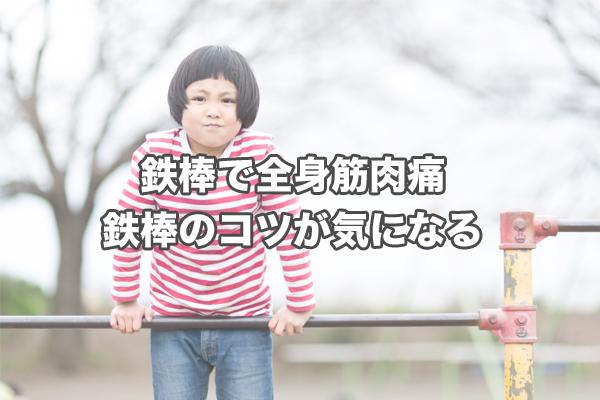 f:id:miyajin1015:20180420215009j:plain
