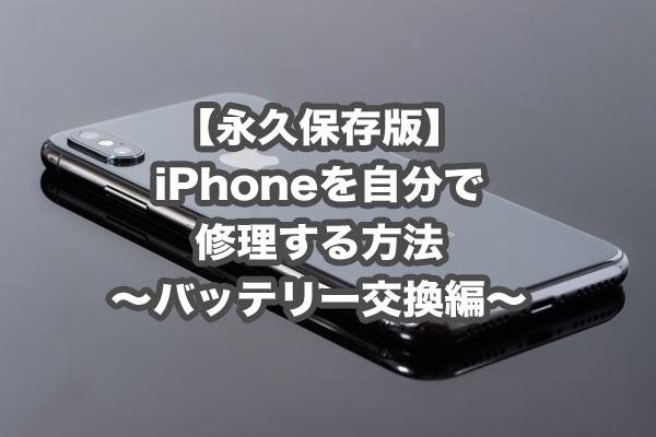 f:id:miyajin1015:20180423111135j:plain