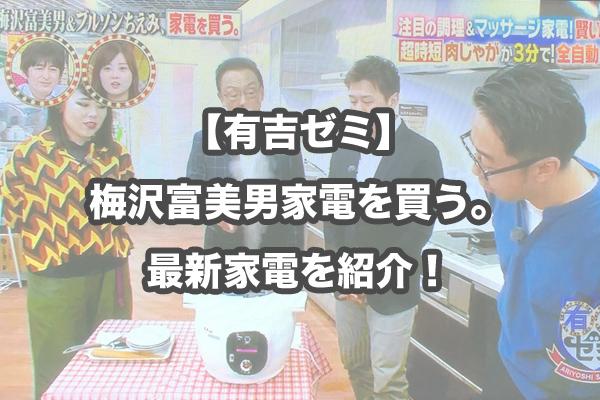 f:id:miyajin1015:20180424005841j:plain