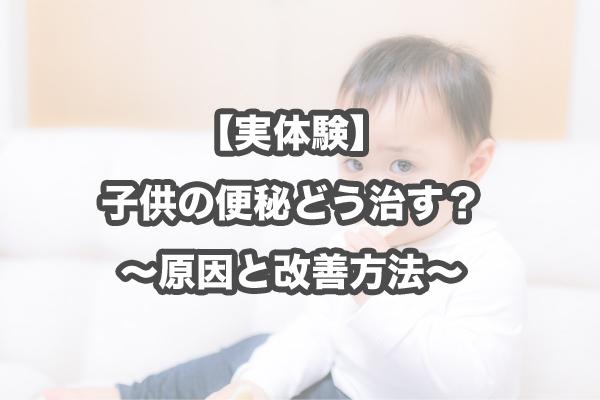 f:id:miyajin1015:20180425231830j:plain