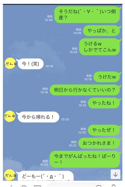 f:id:miyajin1015:20180425235847j:plain
