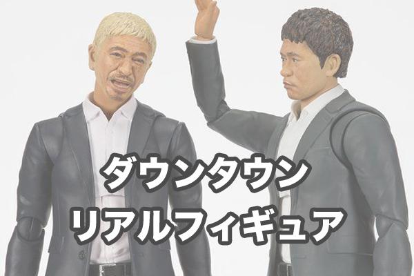 f:id:miyajin1015:20180429103553j:plain