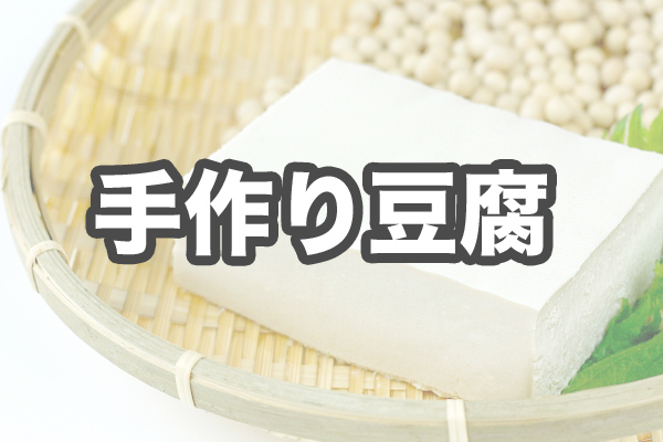f:id:miyajin1015:20180504201148j:plain