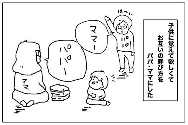 f:id:miyajin1015:20180504215613j:plain