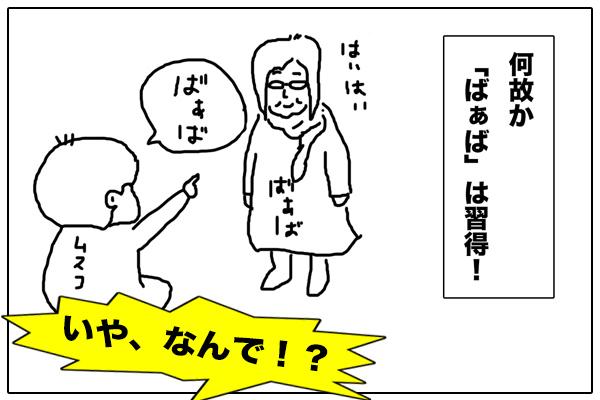f:id:miyajin1015:20180504220319j:plain