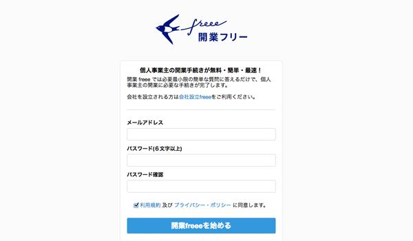 f:id:miyajin1015:20180508002548j:plain