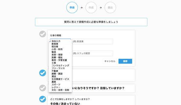 f:id:miyajin1015:20180508002838j:plain