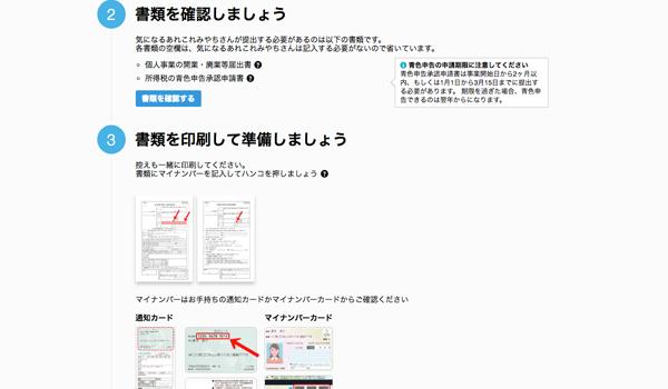 f:id:miyajin1015:20180508004909j:plain