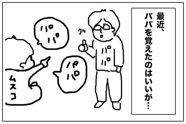 f:id:miyajin1015:20180510004113j:plain
