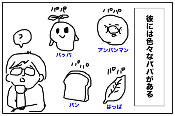 f:id:miyajin1015:20180510004118j:plain