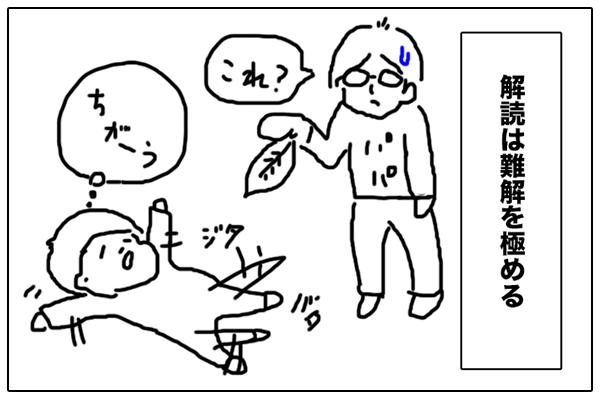 f:id:miyajin1015:20180510004120j:plain