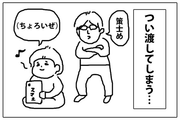 f:id:miyajin1015:20180510230139j:plain