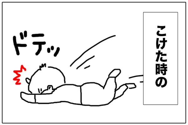 f:id:miyajin1015:20180514010659j:plain