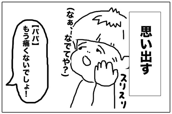 f:id:miyajin1015:20180514010733j:plain