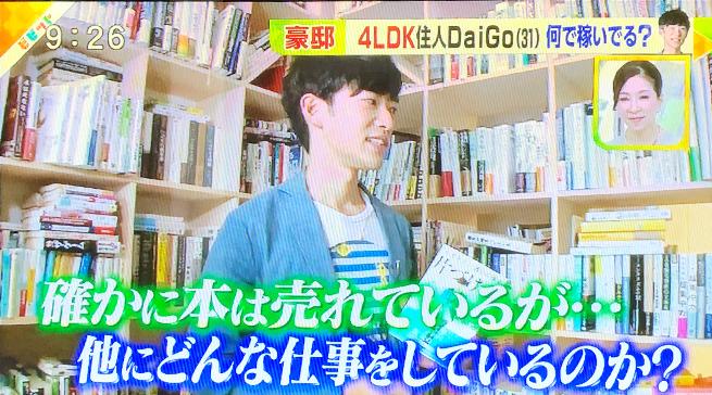 f:id:miyajin1015:20180514112001j:plain