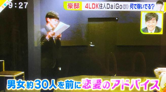 f:id:miyajin1015:20180514112040j:plain