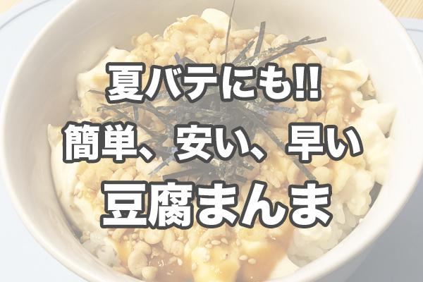 f:id:miyajin1015:20180515015541j:plain