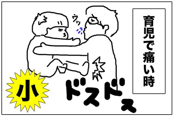 f:id:miyajin1015:20180517010617j:plain