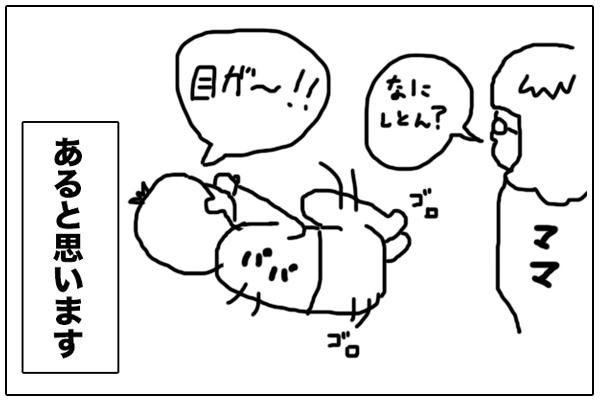 f:id:miyajin1015:20180517010646j:plain