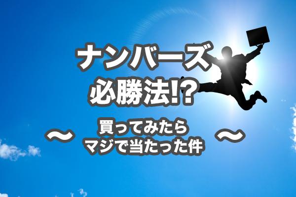 f:id:miyajin1015:20180519014818j:plain