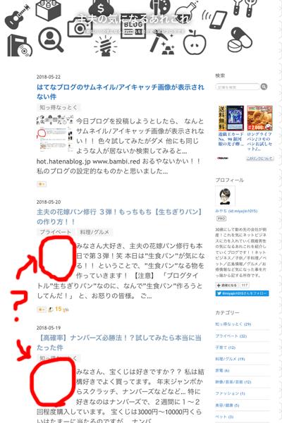 f:id:miyajin1015:20180522104450j:plain