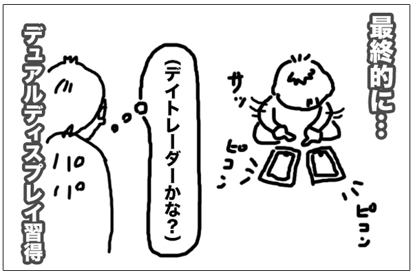 f:id:miyajin1015:20180523103845j:plain