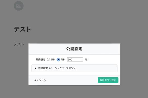 f:id:miyajin1015:20180524235434j:plain