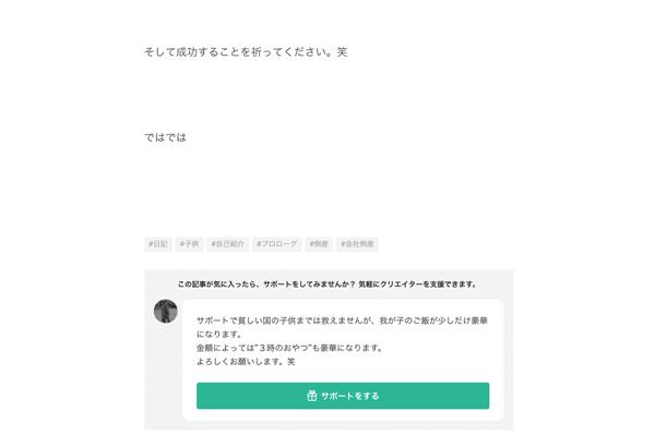 f:id:miyajin1015:20180525004056j:plain