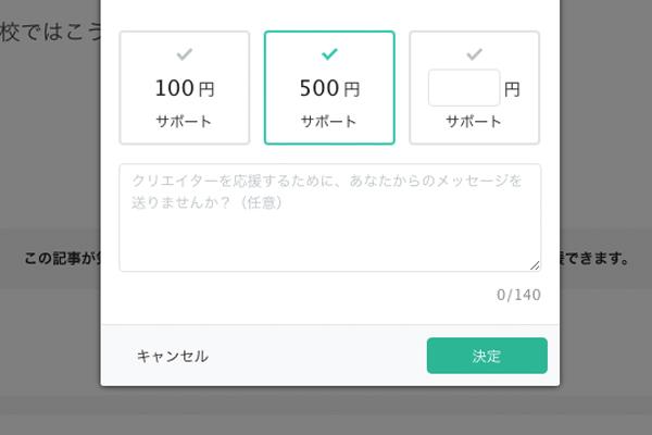 f:id:miyajin1015:20180525004237j:plain