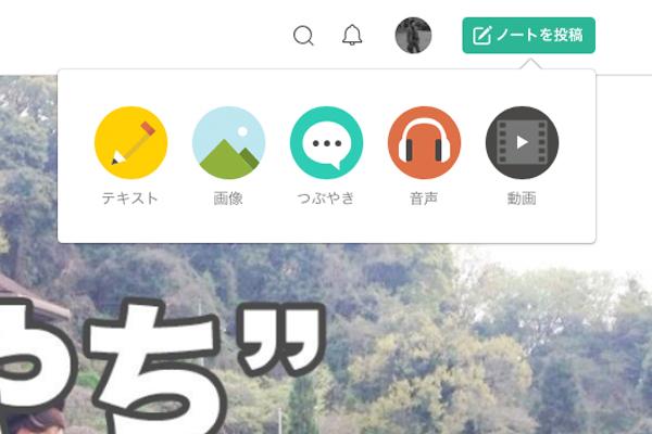 f:id:miyajin1015:20180525004859j:plain