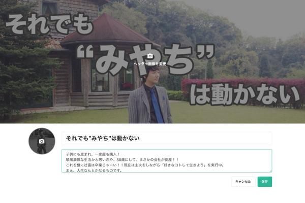 f:id:miyajin1015:20180525010145j:plain