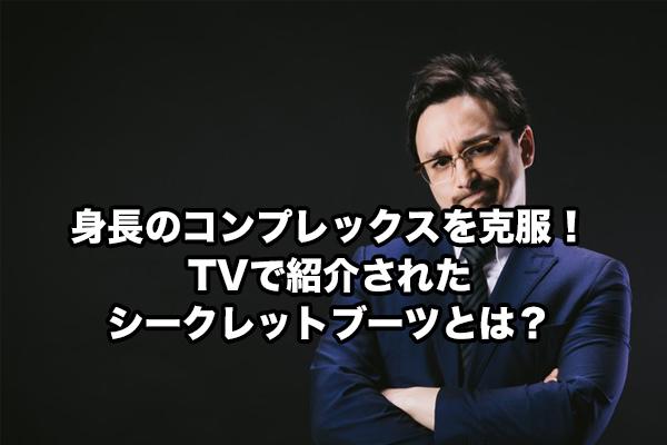 f:id:miyajin1015:20180528014350j:plain