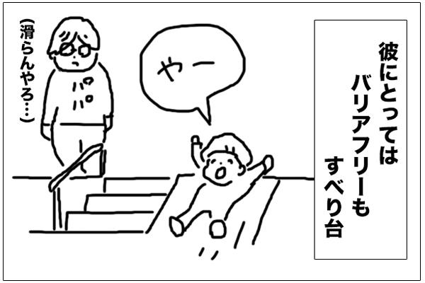 f:id:miyajin1015:20180601222936j:plain