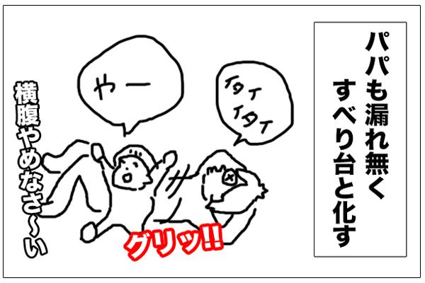 f:id:miyajin1015:20180601222948j:plain