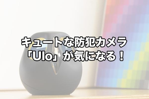 f:id:miyajin1015:20180602235705j:plain