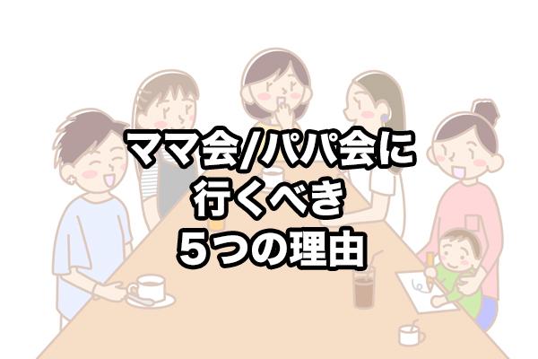 f:id:miyajin1015:20180604214430j:plain