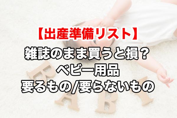 f:id:miyajin1015:20180606142546j:plain