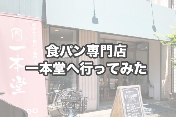 f:id:miyajin1015:20180607000603j:plain