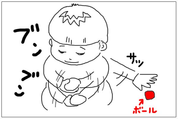f:id:miyajin1015:20180607230422j:plain