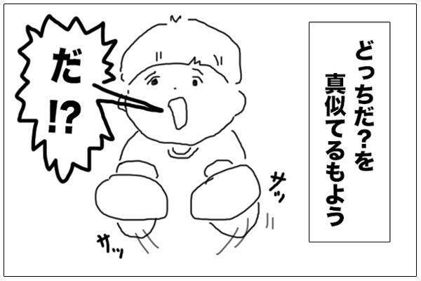 f:id:miyajin1015:20180607230457j:plain