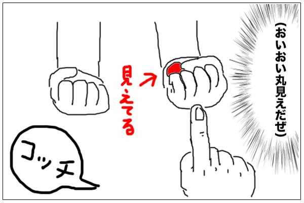 f:id:miyajin1015:20180607230538j:plain