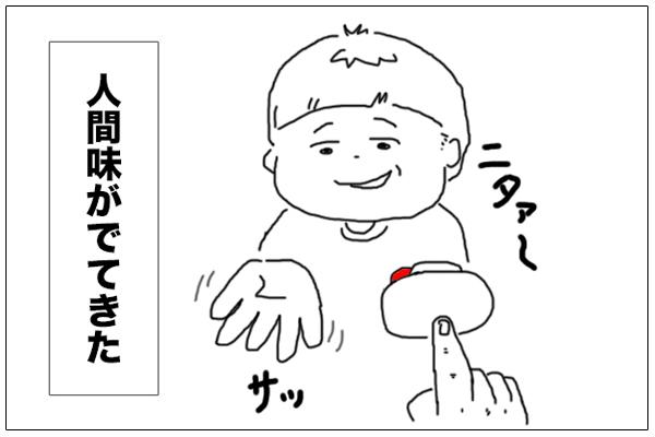 f:id:miyajin1015:20180607230836j:plain