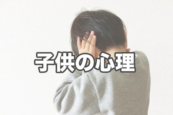f:id:miyajin1015:20180610032458j:plain