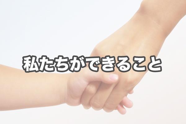 f:id:miyajin1015:20180610033500j:plain