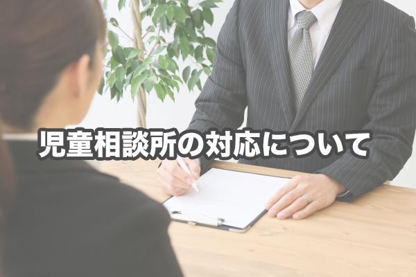 f:id:miyajin1015:20180610034224j:plain