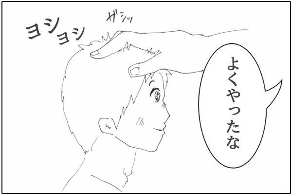 f:id:miyajin1015:20180611094203j:plain