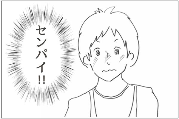 f:id:miyajin1015:20180611094410j:plain