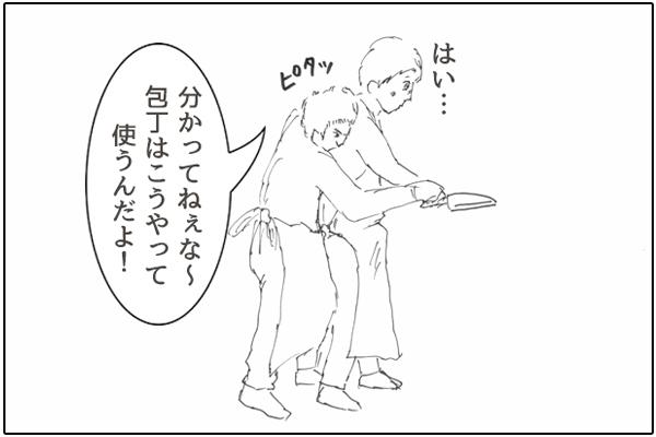 f:id:miyajin1015:20180611094501j:plain